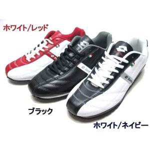 ロット lotto トロフェオロード XII スニーカー メンズ 靴|nws