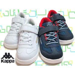 カッパ Kappa KP CTC02 子供靴 スニーカー キッズ 靴|nws