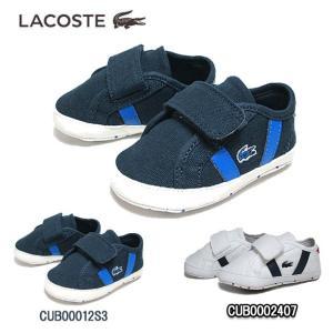 ラコステ LACOSTE SIDELINE CRIB 120 ファーストシューズ キッズ 靴|nws