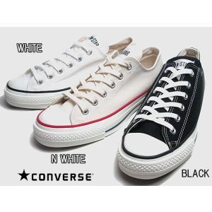 コンバース CONVERSE キャンバス オールスターJ OX スニーカー メンズ レディース 靴|nws