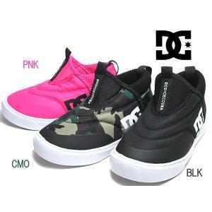 ディーシーシューズ DC SHOES Ks SHERPA HI スニーカー ブーツ キッズ 靴|nws