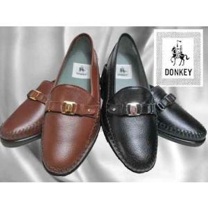 ドンキー DONKEY ビジネスシューズ ビットシューズ マッケイ製法 メンズ 靴|nws