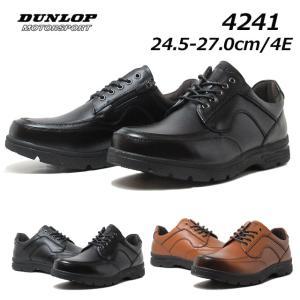 ダンロップ DUNLOP ウォーキングシューズ レースアップシューズ ファスナー付き メンズ 靴  nws