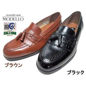 マドラスモデロ madras MODELLO ビジネスシューズ キルトタッセルローファー メンズ 靴|nws