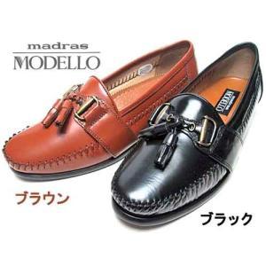 マドラスモデロ madras MODELLO ビジネスシューズ タッセルローファー メンズ 靴|nws