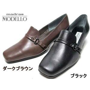 madras MODELLO マドラスモデロ オペラパンプスシューズ レディース 靴|nws