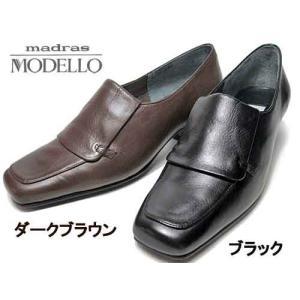 madras MODELLO マドラスモデロ 甲深スクエアトウパンプス レディース 靴|nws