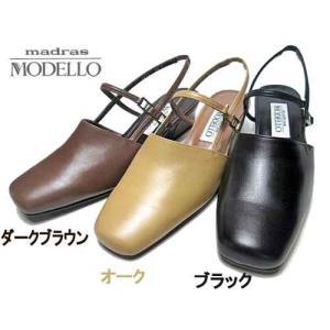 madras MODELLO マドラスモデロ バックベルト パンプス レディース 靴|nws