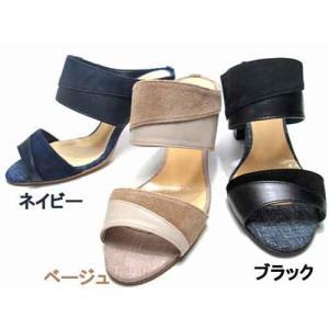 マドラスモデロ madras MODELLO 素材コンビミュール レディース・靴|nws