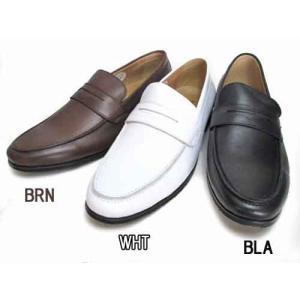 マドラス モデロ madras MODELLO カジュアルコインローファー メンズ 靴|nws
