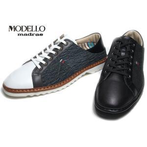 モデロ MODELLO レースアップカジュアルシューズ DM3161メンズ 靴 nws