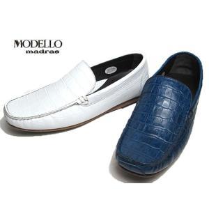 モデロ MODELLO 本革レザーソール 高級スリップオンシューズ DM5511 メンズ 靴 nws