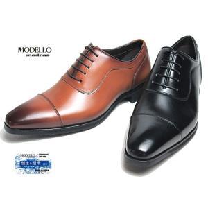 モデロ MODELLO 内羽根ストレートチップ ビジネスシューズ DM8601 メンズ 靴|nws