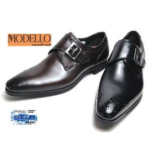 モデロ MODELLO メダリオン モンクストラップ ビジネスシューズ DM8603 メンズ 靴|nws
