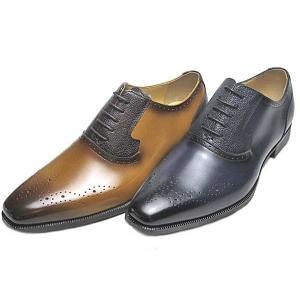 マドラスモデロ madras MODELLLO DM9002 メダリオン 内羽根ドレスシューズ メンズ 靴|nws
