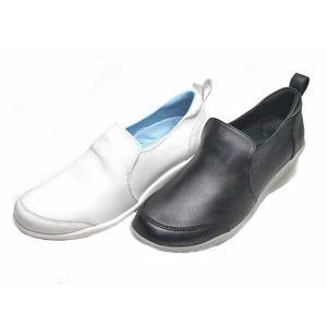 マドラスモデロ madras MODELLLO MDL6003 ヒールスニーカー ウェッジソール レディース 靴 nws