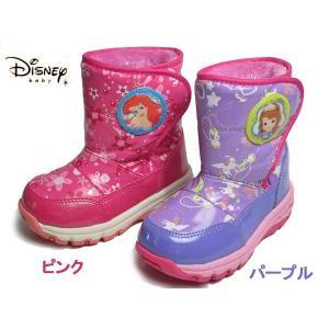 ムーンスター ディズニー プリンセス ウインターブーツ DN WC022ESP キッズ 靴|nws