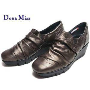 ドナミス Dona Miss ウエッジヒールサイドゴアシューズ ブロンズ レディース 靴 nws