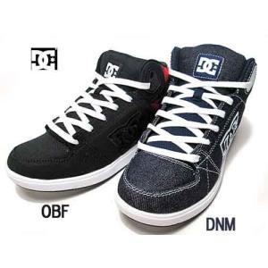ディーシーシューズ DC SHOES Ws UNIVERSITY MID TX SE スニーカー レディース 靴 nws