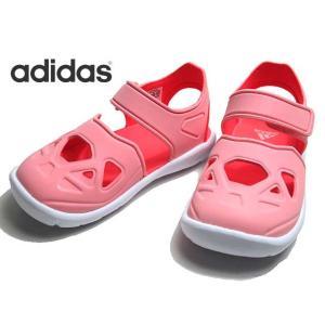アディダス adidas フォルタスイム 2 I EG6717 グローリーピンク サンダル キッズ 靴|nws