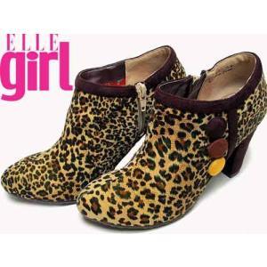 ELLE girl カラーコンビブーティパンプス ベージュプリント レディース・靴|nws