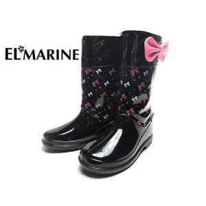エルマリン ELMARINE レインブーツ ラバーブーツ 長靴 雨靴 ブラック キッズ 靴 nws
