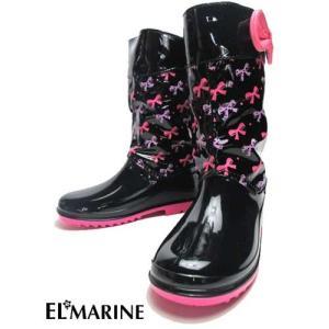 エルマリン ELMARINE レインブーツ 長靴 雨靴 ブラック キッズ 靴|nws