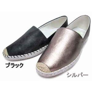 エンチャンテッド enchanted スリッポンスニーカー  レディース・靴|nws