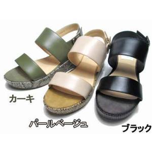 エンチャンテッド enchanted 本革ダブルベルト ウェッジヒールサンダル  レディース・靴|nws