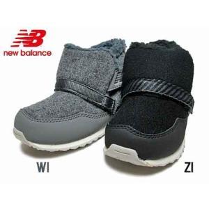 ニューバランス new balance FB996S インファント用ブーツ キッズ 靴 nws