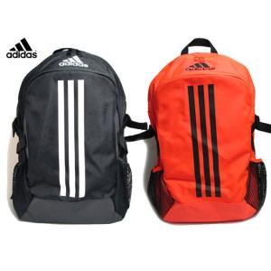 アディダス adidas パワー 5 バックパック FI7968 FJ4460 メンズ レディース 鞄【ラッピング不可】|nws