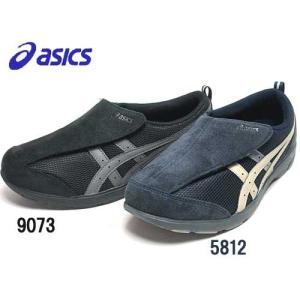 アシックス asics ライフウォ−カ− 101 面ファスナー スニーカー メンズ 靴 nws