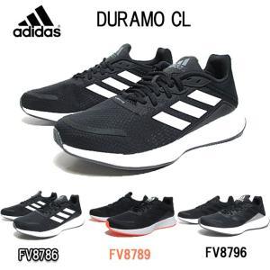 アディダス adidas デュラモ エスエル DURAMO SL ランニングモデル メンズ レディース 靴|nws