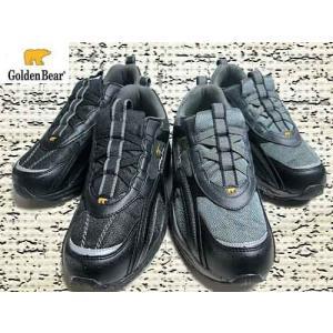 ゴールデンベア Golden Bear スリッポンシューズ スニーカー メンズ 靴|nws