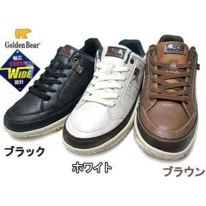 ゴールデンベア Golden Bear カジュアルスニーカー メンズ 靴|nws