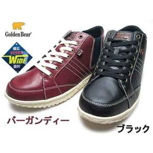 ゴールデンベア Golden Bear GB−088 サイドゴア仕様 カジュアルスニーカー メンズ 靴|nws