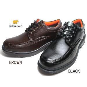 ゴールデンベア GoldenBear GB-502 防水レースアップシューズ メンズ 靴|nws