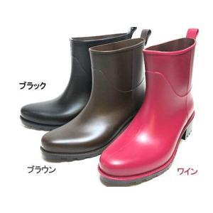 グッドレイン GOOD RAIN レインシューズ 長靴 雨靴 ショート丈レインブーツ レディース 靴|nws