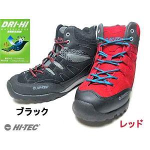 ハイテック HI-TEC アウトドアシューズ HT HKU06 AORAKI MID WP 日帰り登山 トレッキングシューズ メンズ レディース 靴|nws