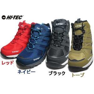 ハイテック HI-TEC HT HKU21 LOCHNESS WP ウィンターシューズ トレッキングシューズ メンズ レディース 靴|nws