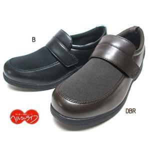 アキレス ヘルシーライフ 面ファスナー 幅4E 介護シューズ メンズ 靴|nws