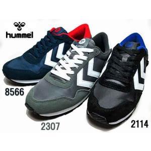 ヒュンメル HUMMEL リフレックス ロー REFLEX LO スニーカー メンズ レディース 靴|nws