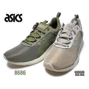 アシックスタイガー ASICS TIGER ゲルライトランナー GEL-LYTE RUNNER ランニングスタイル メンズ レディース 靴 nws
