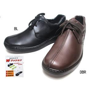 HONTONIRAKUDA ホントニラクダ センターシーム カジュアルウォーキングシューズ メンズ 靴 nws