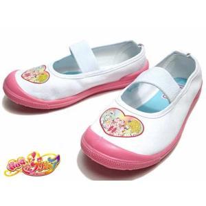 HUGっと!プリキュア!! バレーシューズ 上履き スクール ピンク キッズ 靴|nws