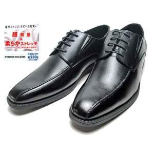 ハイブリットウォーカー HYBRID WALKER スワールモカ レースアップシューズ ビジネスシューズ ブラック メンズ 靴 nws