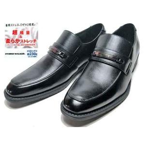 ハイブリットウォーカー HYBRID WALKER ビットシューズ スリッポン ビジネスシューズ ブラック メンズ 靴 nws