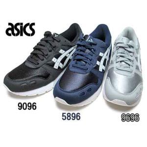 アシックスタイガー ASICS TIGRR ゲルライト GEL-LYTE ランニングスタイル メンズ レディース 靴 nws