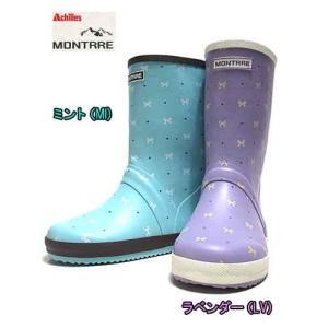 モントレ MONTRRE レインブーツ ラバーブーツ 長靴 雨靴 ネービー キッズ 靴 nws