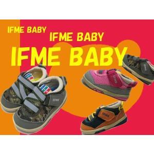 イフミー IFME ベビーシューズ 機能性カップインソール ベビー靴 キッズ 靴|nws